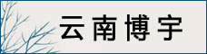 云南博宇知识产权代理有限公司