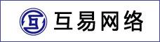 广东互易网络知识产权有限公司云南分公司