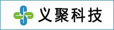 北京义聚科技有限公司