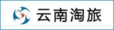云南淘旅国际旅行社有限公司金江门市部