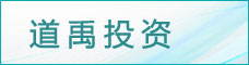 云南道禹投资咨询有限公司