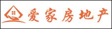 云南愛家房地產經紀有限公司