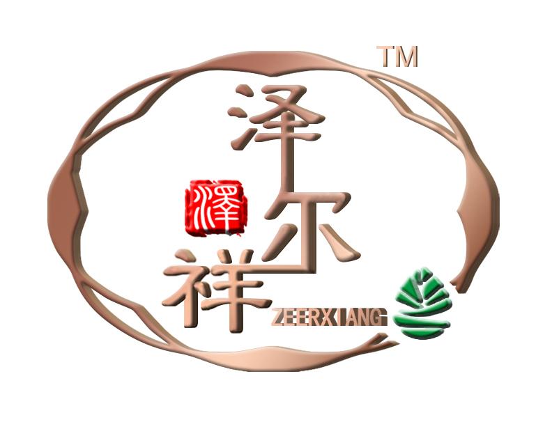 云南泽尔祥商贸有限公司