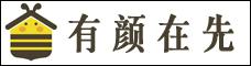 云南有顏在先商貿有限公司