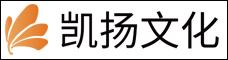 云南凯扬文化传播有限公司