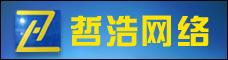 云南哲浩網絡科技有限公司