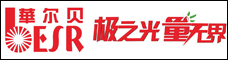 云南华尔贝光电技术有限公司