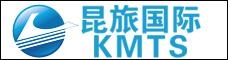 昆明旅行社(國際)有限公司