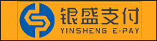 銀盛支付服務股份有限公司云南分公司