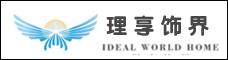 云南理享饰界装饰工程有限公司