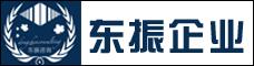 云南东振企业管理咨询有限公司