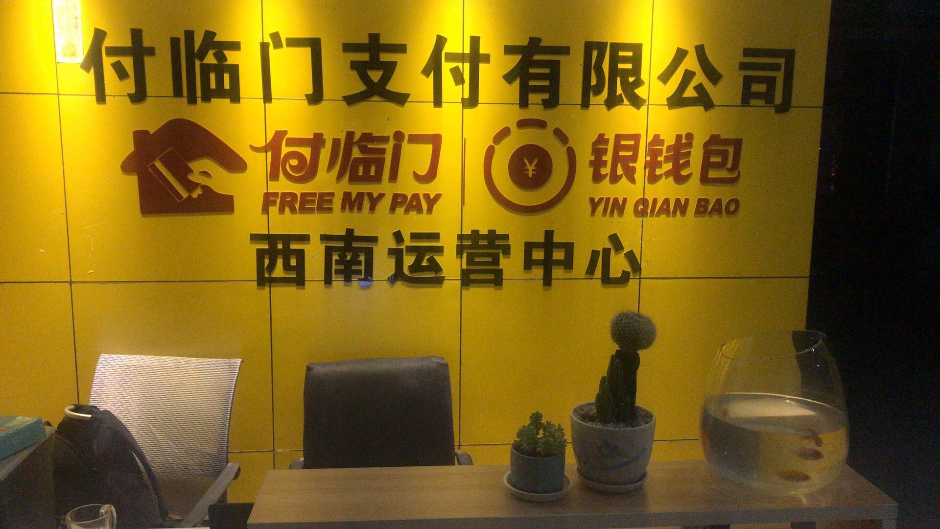 上海朗越信息科技有限公司