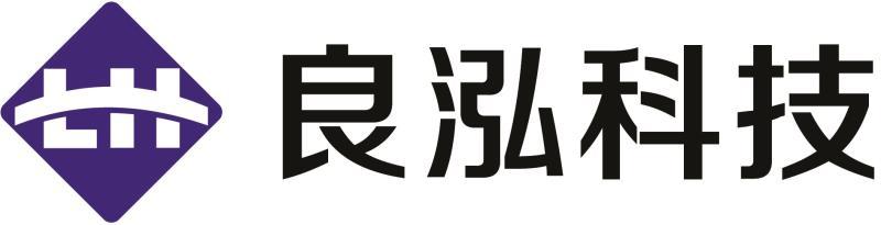 云南良泓科技有限公司