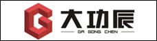 云南大功辰企業管理咨詢有限公司