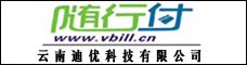 云南迪優科技有限公司