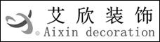 云南艾欣裝飾工程有限公司