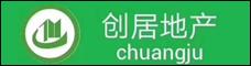 云南创居房地产经纪有限责任公司