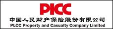 中國人民財產保險股份有限公司