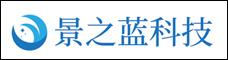 云南景之藍科技有限公司