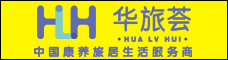 安徽華旅薈酒店管理有限公司