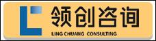 云南領創企業管理咨詢有限公司