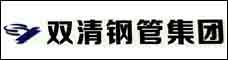 云南雙清螺旋鋼管有限公司