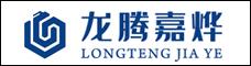 龍騰嘉燁教育文化發展有限公司