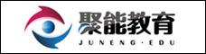 北京聚能教育集團云南呈貢校區