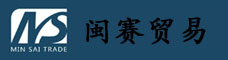云南閩賽貿易有限公司