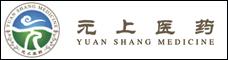 云南元上醫藥股份有限公司