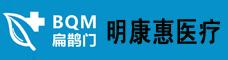 北京明康惠醫療信息技術有限責任公司