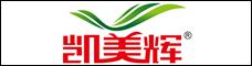 云南凯美辉商贸有限公司