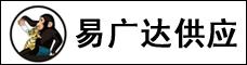 云南易广达供应链管理有限公司