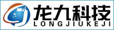 云南龍九科技有限公司