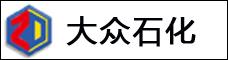 云南大众石化有限公司
