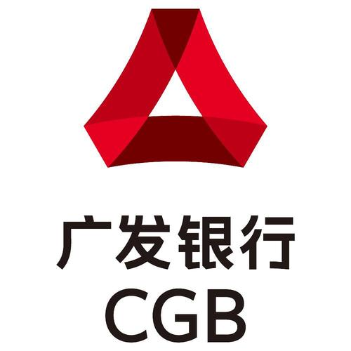 廣發銀行股份有限公司信用卡中心