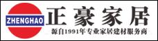 云南正豪建材有限公司