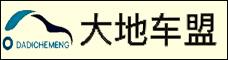 云南榮冠實業有限公司