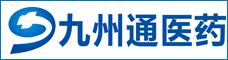 云南九州通醫藥有限公司