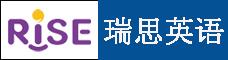 昆明市盤龍區榆森英語培訓學校有限公司(瑞思英語昆明中心)