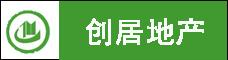 云南创居房地产经纪有限公司