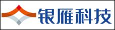 云南銀雁信息技術服務有限公司