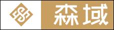 云南森域企業管理有限公司