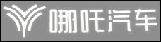 云南享行汽車貿易有限責任公司