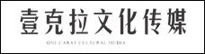 昆明壹克拉文化傳媒有限公司