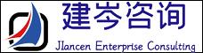 云南建岑企業管理有限公司