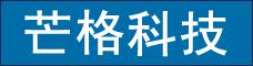 云南芒格科技有限公司
