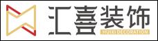 云南匯喜裝飾工程有限公司