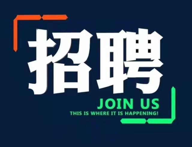 云南榮域科技有限公司