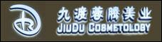 昆明市九渡蓉騰商貿有限責任公司